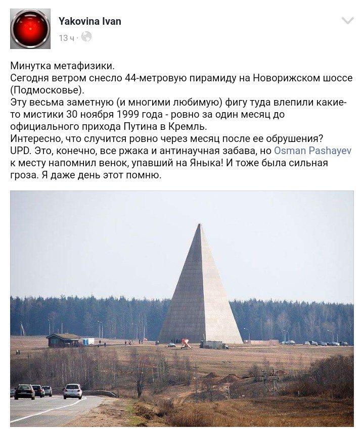 В результате урагана в Москве и Подмосковье погибло 14 человек, - СК РФ - Цензор.НЕТ 8477