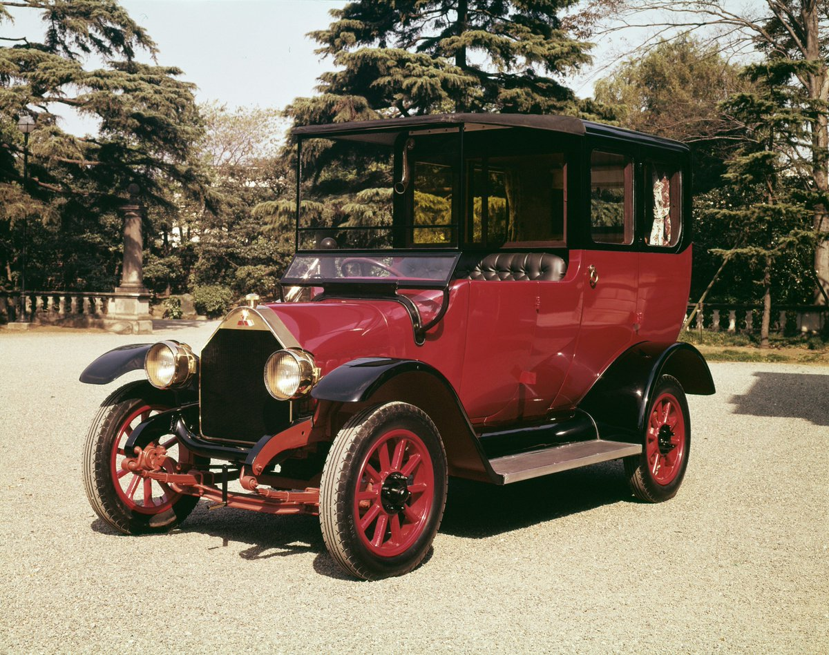 Mitsubishi Sa On Twitter The 1st Vehicle Model A Was Manufactured In 1917 This Year We Re Celebrating 100 Years Of