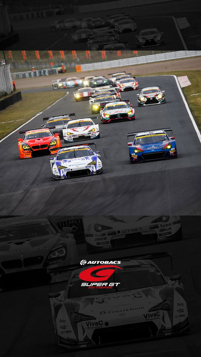 Supergt Official On Twitter 2017 05 29 Wallpaper Rd3