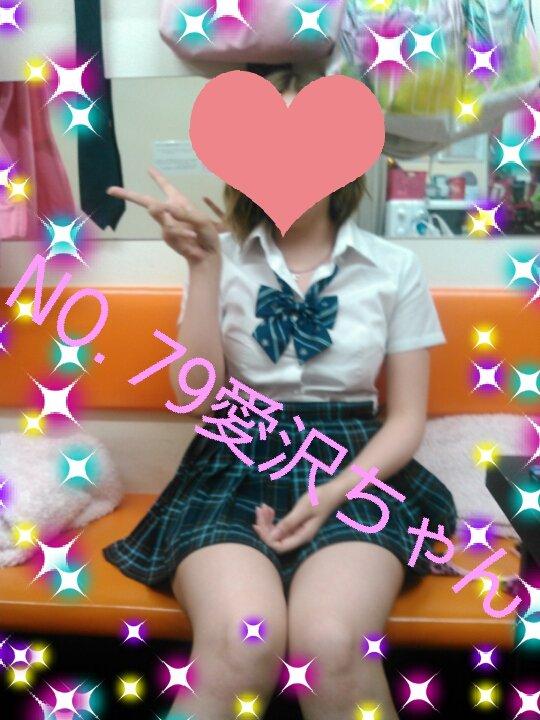 新宿ピンサロにゃんパラのNo.79 愛沢ちゃん