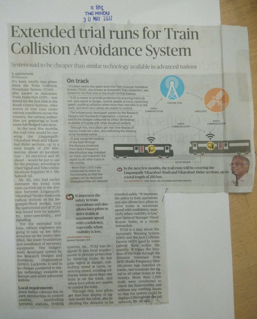 Extended trial runs for #Train  #Collision #Avoidance #System  (TCAS)-Spl News Article published in @the_hindu @RailMinIndia @sureshpprabhu<br>http://pic.twitter.com/ASA37vwqAG