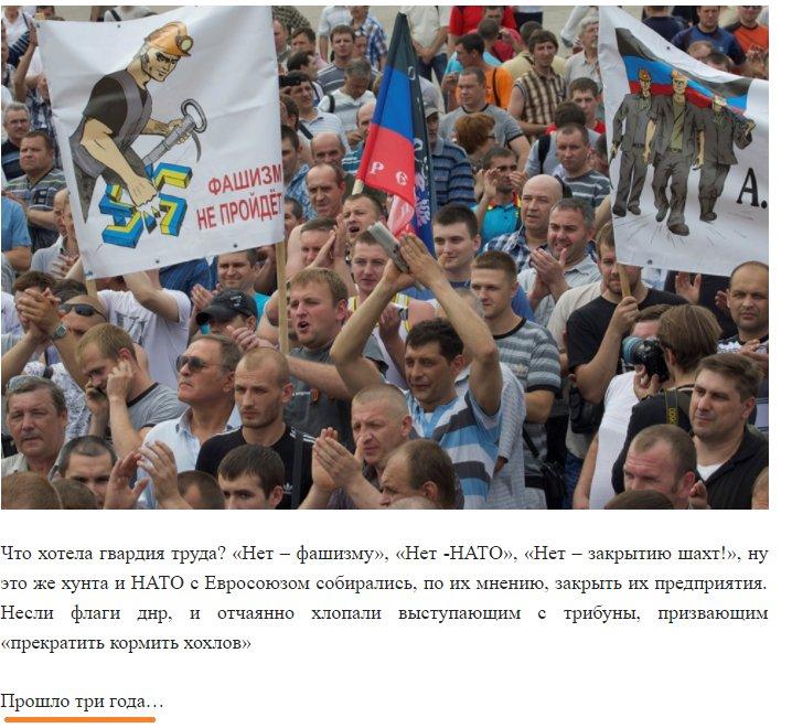 Мы должны сделать все возможное, чтобы Украину не разделяла колючая проволока, - Парубий - Цензор.НЕТ 4720
