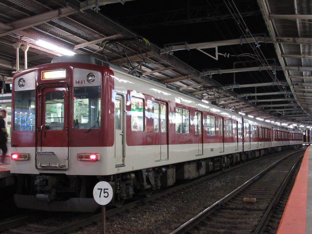 近鉄1420系電車