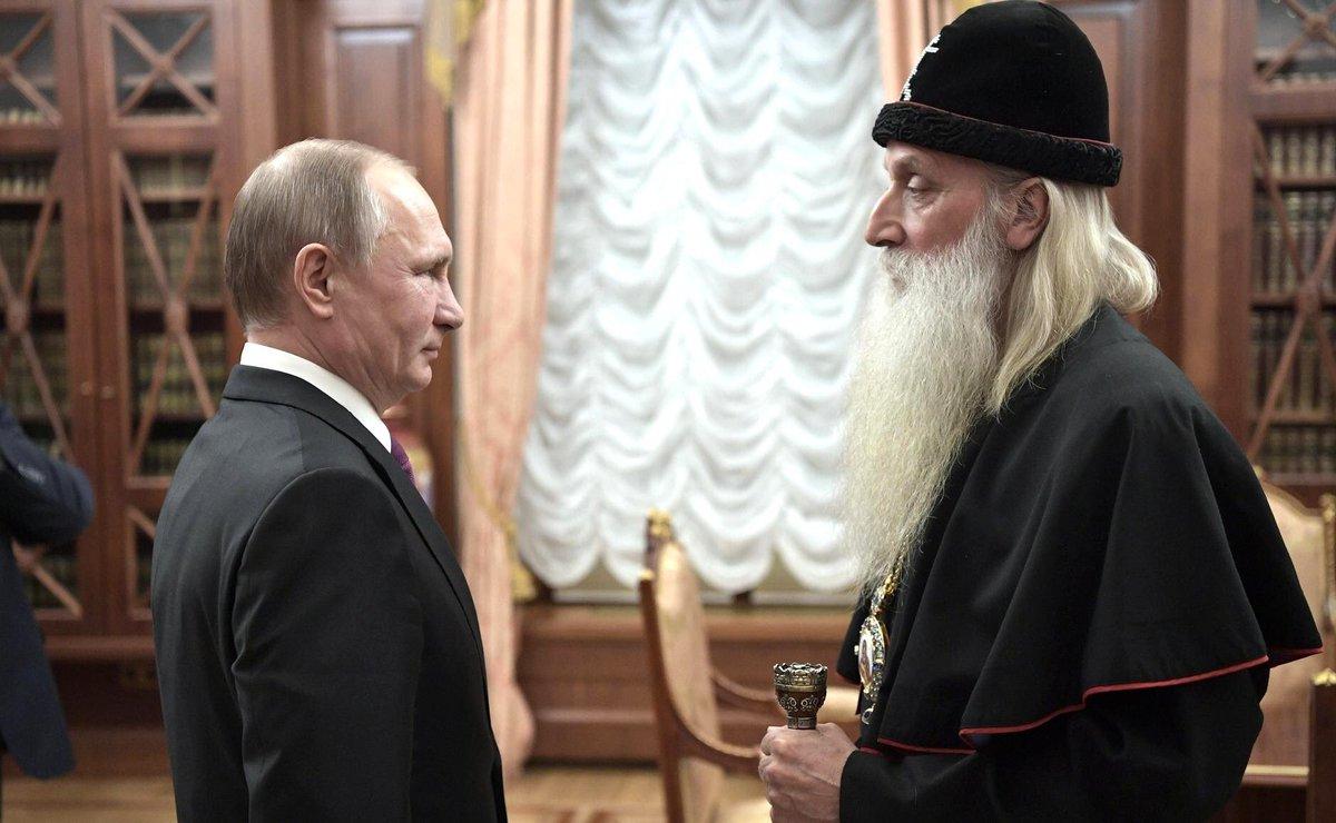 Личное состояние Патриарха Кирилла - 4 миллиарда долларов.