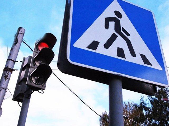 Курян приглашают обсудить безопасность на дорогах
