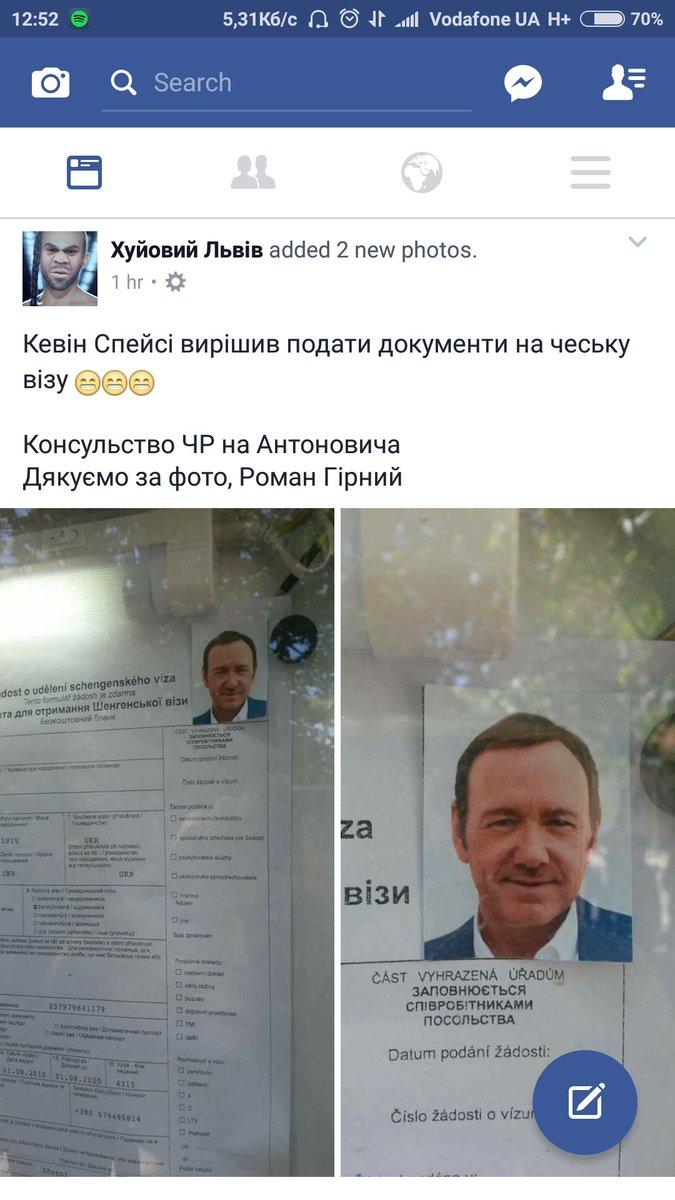Ambasciata Tropea Mosca documenti di visto