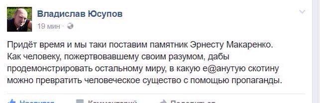 Оккупанты уничтожили пляж в Коктебеле, - российский блогер Горный - Цензор.НЕТ 7398