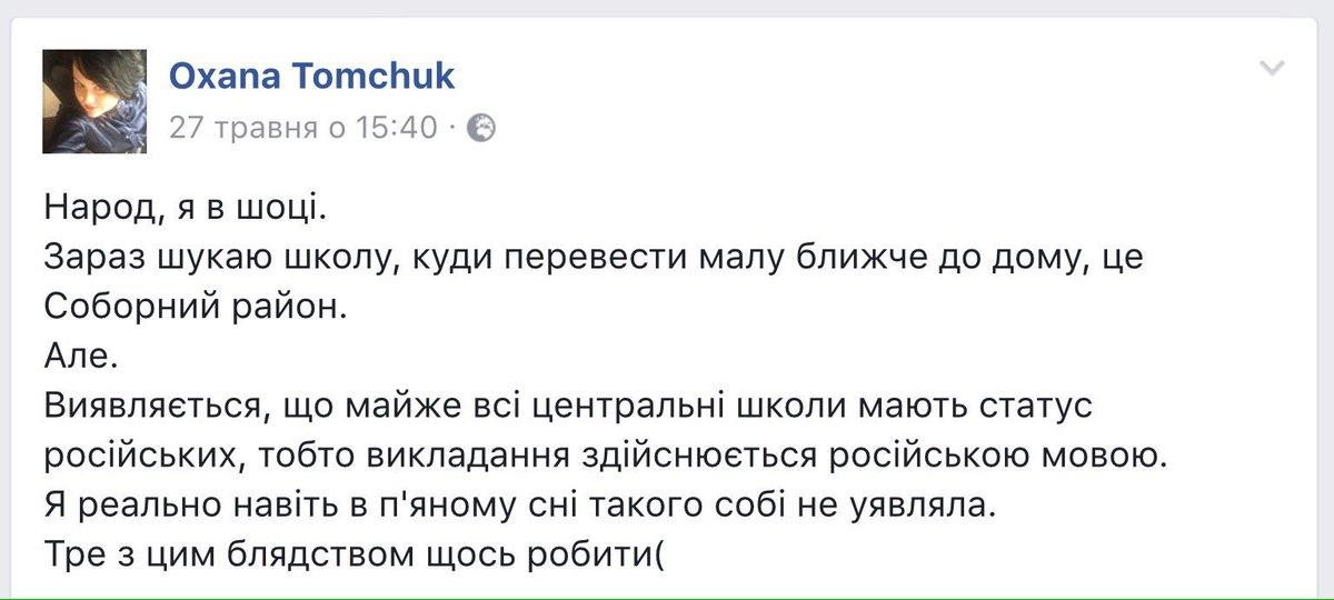 В Эстонии никто не хочет проснуться и ощутить себя жителем России, - президент Кальюлайд - Цензор.НЕТ 629