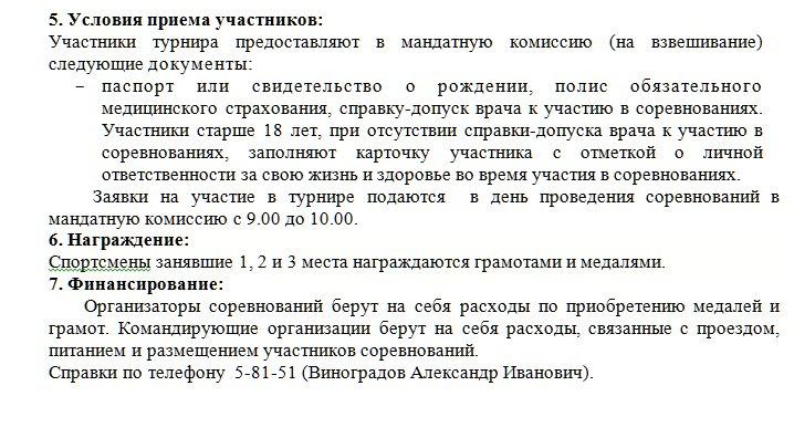 егэ по русскому языку 2015 10