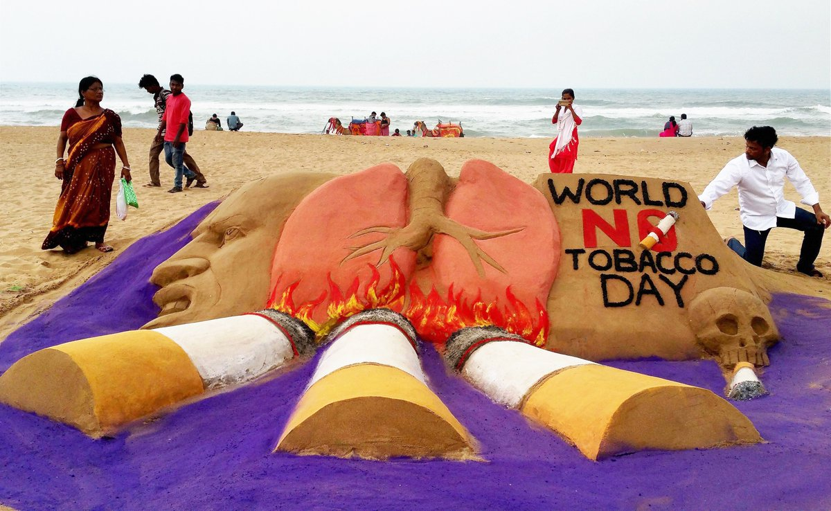 WORLD NO TOBACCO DAY - 31 MAY  IMAGES, GIF, ANIMATED GIF, WALLPAPER, STICKER FOR WHATSAPP & FACEBOOK