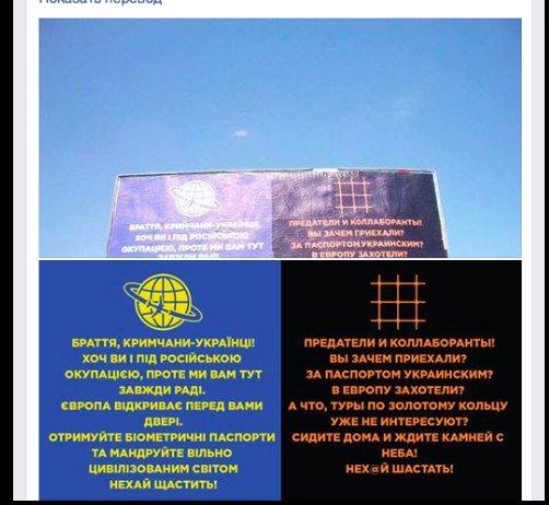 Порошенко поручил Кабмину и ОГА облегчить процедуру оформления биометрических паспортов, увеличив часы приема документов - Цензор.НЕТ 4606