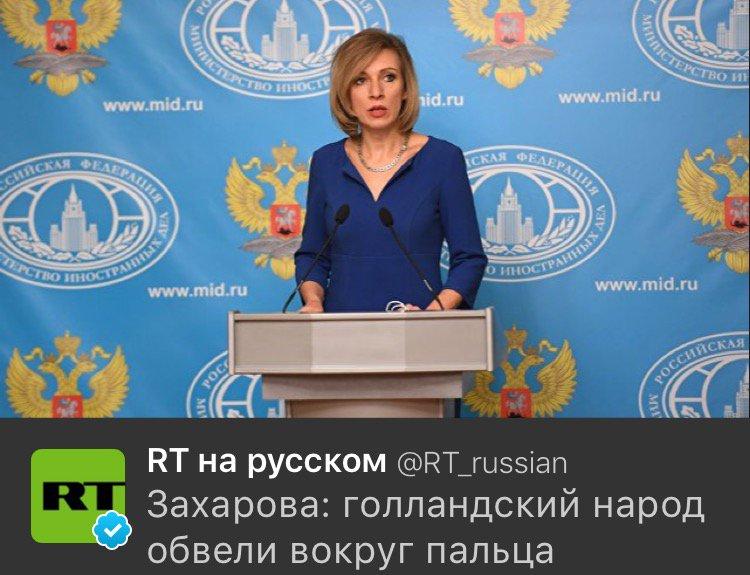 Сенат Нидерландов одобрил ратификацию Соглашения об ассоциации Украина-ЕС - Цензор.НЕТ 267