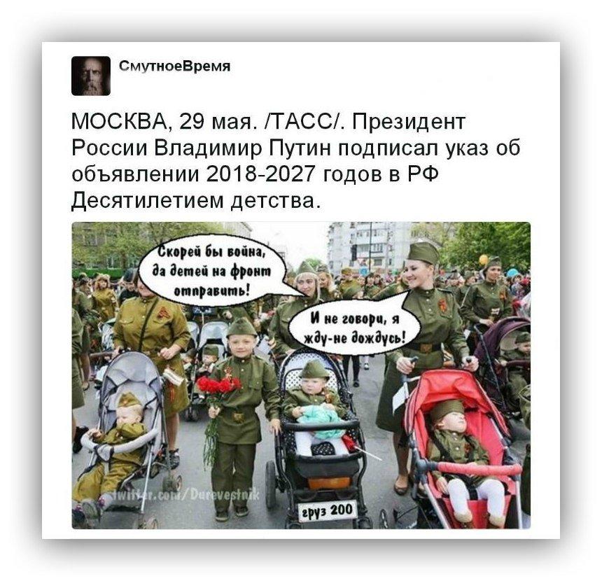 Идентифицированы специалисты роты РЭБ 19-й ОМСБр ВС РФ, принимавшие участие в войне на Донбассе - Цензор.НЕТ 8921
