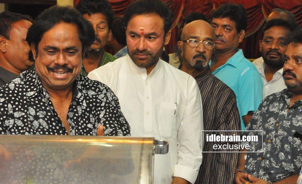 Hyper Movie Photos   Hyper Movie Stills   Hyper Telugu ...