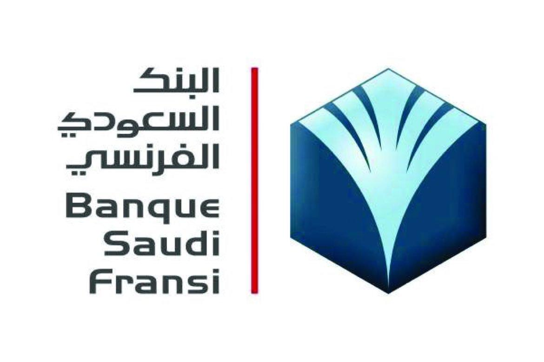 نتيجة بحث الصور عن البنك السعودي الفرنسي