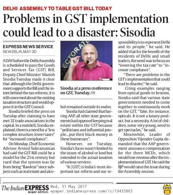 gst bill tax reform india India's parliament passes landmark tax bill the government must also decide the new gst rate  tax reform is a good start — now india needs to look at.
