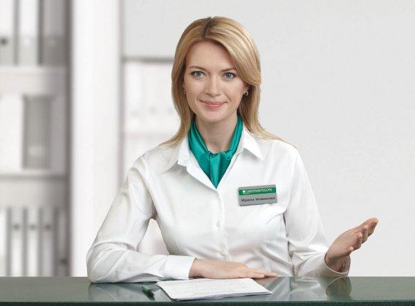 уволить сотрудника на испытательном сроке по инициативе работодателя
