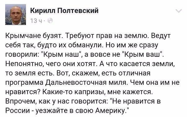 """Украинский провайдер заблокировал жителям оккупированного Севастополя """"Яндекс"""", mail.ru и """"ВКонтакте"""" - Цензор.НЕТ 5588"""