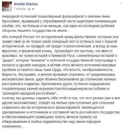 Украина может в среднесрочной перспективе стать полноценным членом Европейского союза, - Гройсман - Цензор.НЕТ 7192