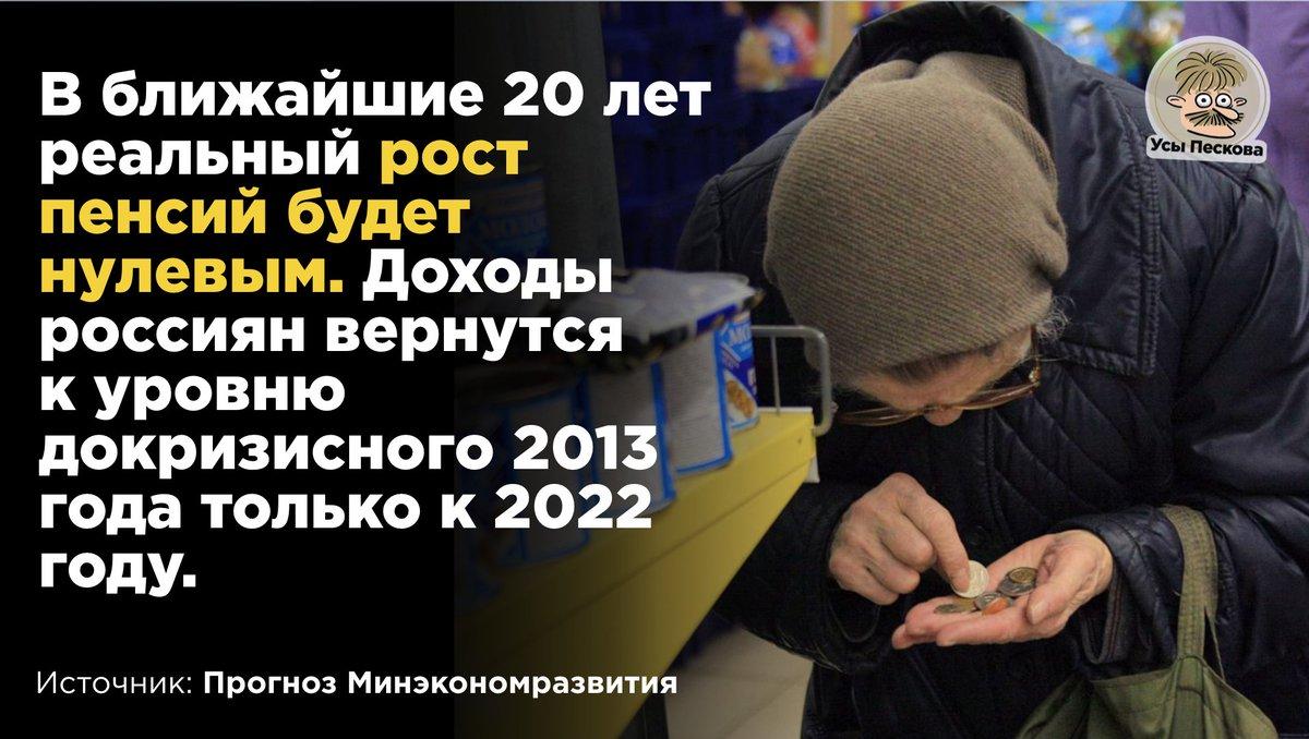 За 5-7 лет Украина продемонстрирует прогресс во многих сферах, - Гройсман - Цензор.НЕТ 8623