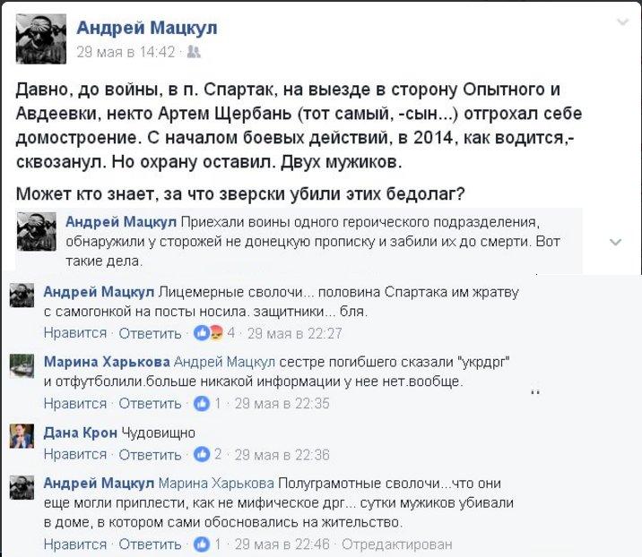 Кабмин назначил Рашкевича заместителем министра образования по вопросам евроинтеграции - Цензор.НЕТ 2643