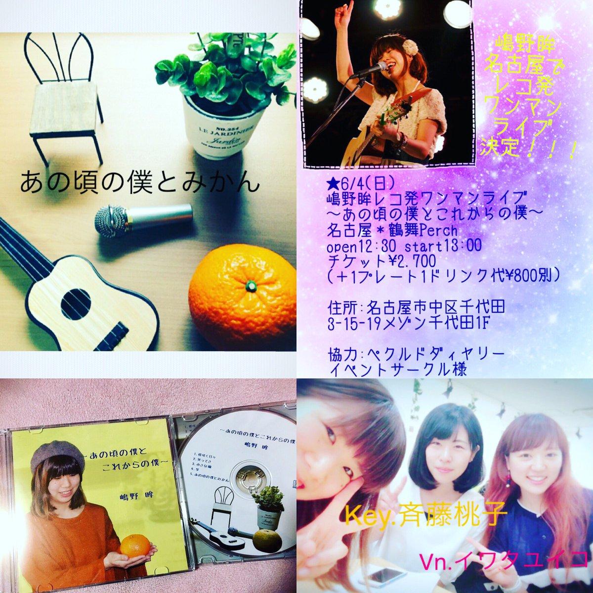 cd key fifa 13