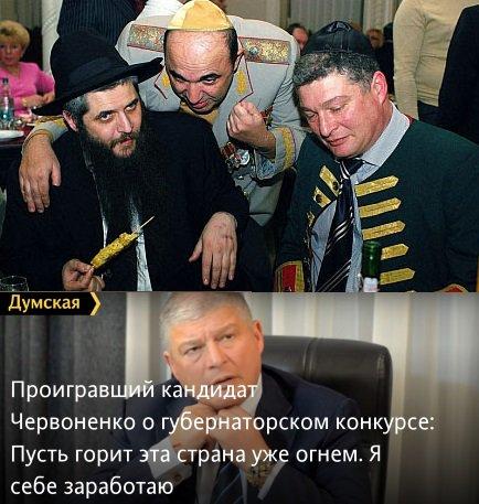 На Луганщине начато строительство новой телевизионной вышки, - Мининформполитики - Цензор.НЕТ 2017