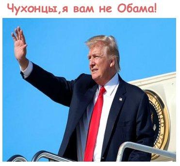 Конгресс США намерен выделить средства на предоставление военной помощи Украине, в том числе и летального характера - Цензор.НЕТ 6981