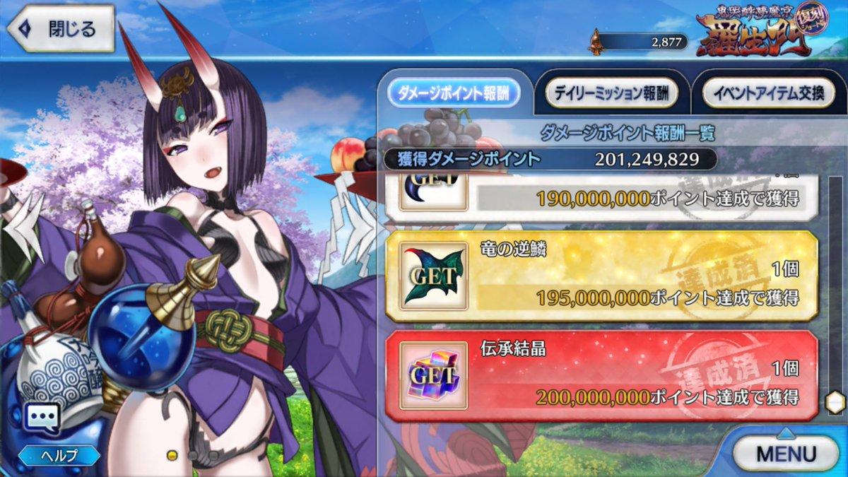@nobunaga_sの画像
