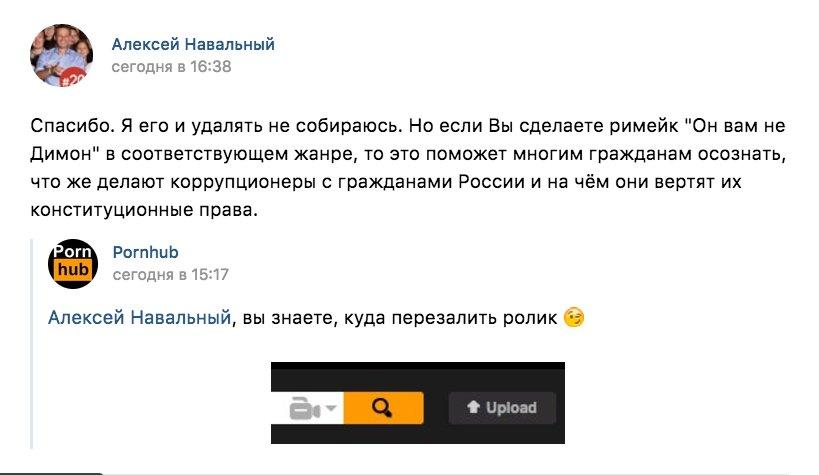 """""""Влияние Левочкина через его телеканал гораздо выше, чем через лобби в парламенте"""", - Сюмар - Цензор.НЕТ 7659"""