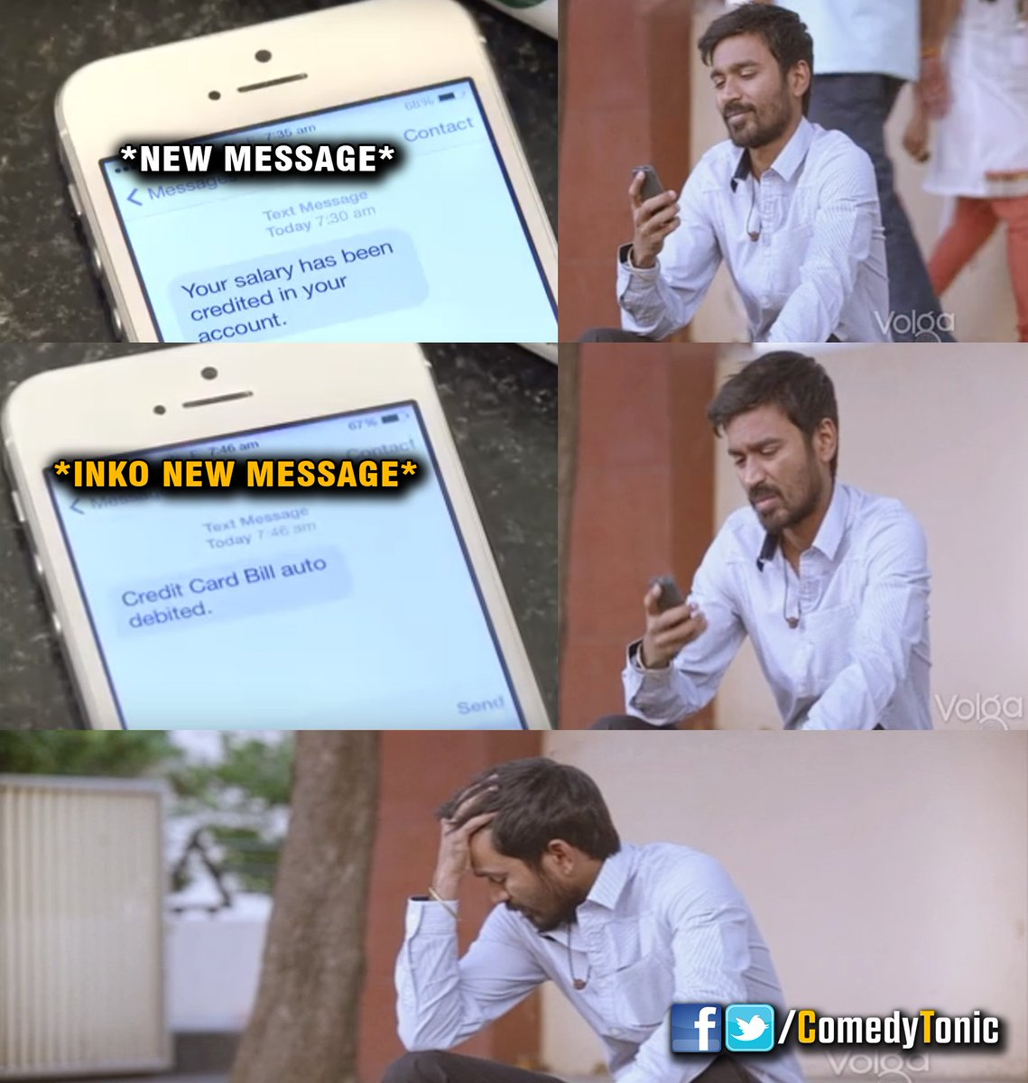 Comedy Tonic Telugu On Twitter Main Ga Choftware Employeech Ki Ee