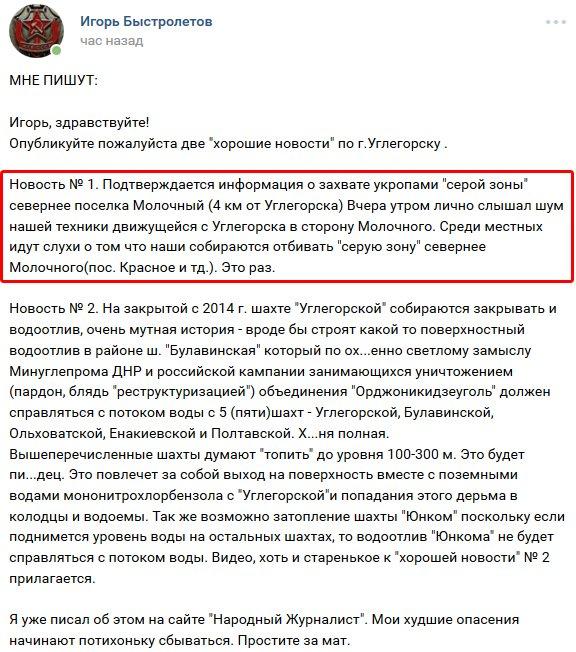 Это борьба не только Украины, это трансатлантическая битва, - сенатор США Букер - Цензор.НЕТ 2466