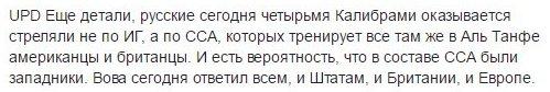 """""""На сегодняшний день в России нет ни желания, ни возможности дальше наступать и захватывать территорию Украины"""", - Геращенко - Цензор.НЕТ 9208"""