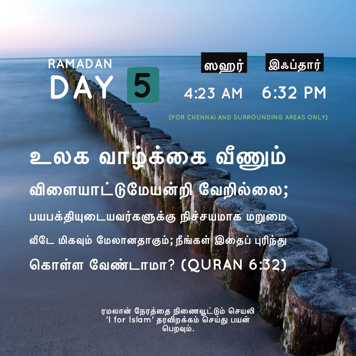 Forum de l'alliance aos:: holy quran in tamil pdf free download.