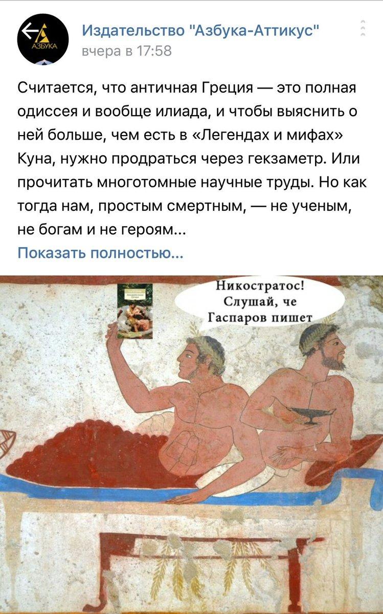 Мифы древней греции геракл