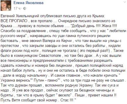 Властям РФ будут направлены письма с требованием отмены запрещения Меджлиса согласно предписанию Международного суда ООН, - Чубаров - Цензор.НЕТ 6659