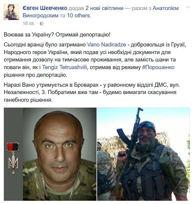 Черногория запретила въезд 149 гражданам России и Украины из-за оккупации Крыма и агрессии на Донбассе - Цензор.НЕТ 2793