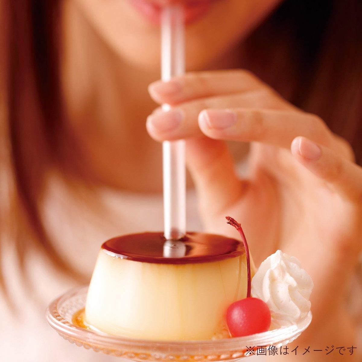 6月1日より、のむ、たべる、まぜる、新食感デザートドリンク『ジェリコ』がスタート❤️今年の新作はコメダのミルクセーキにカラメルジェリーを合わせた『飲むとプリン』🍮これまでのプレーンジェリコが今年は「元祖」となって登場❗️※販売は一部店舗を除きます pic.twitter.com/HK0ghoSgax