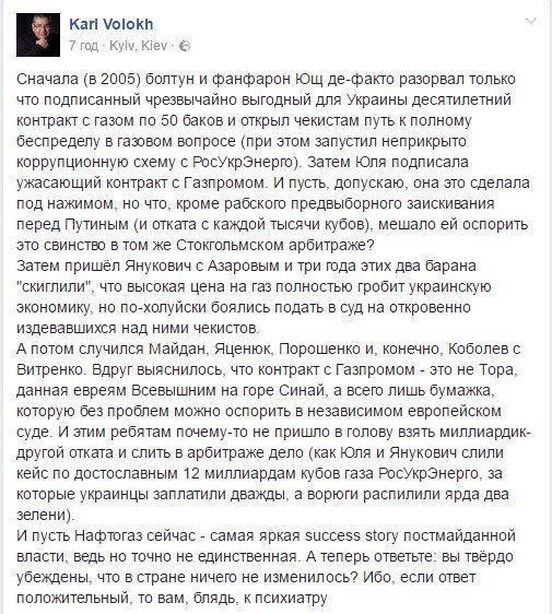 """""""Ждем окончательного решения"""", - глава Газпрома Миллер о решении стокгольмского арбитража - Цензор.НЕТ 9191"""