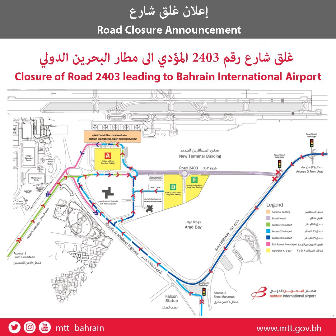 bahrain airport terminal map Bahrain Airport On Twitter Starting Friday 2nd June 2017 Road bahrain airport terminal map