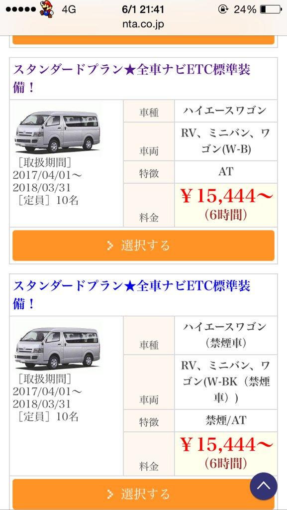 yoshi0531_tyk