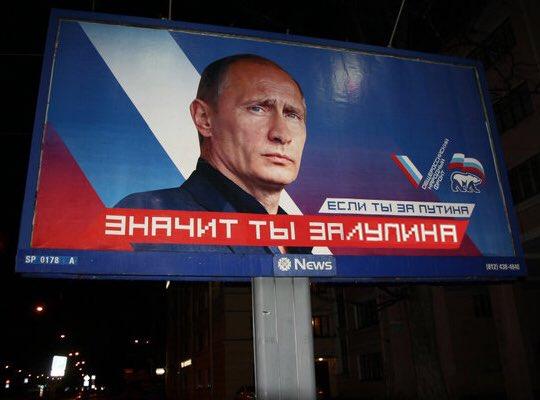 """Окуева о покушении: """"Сомнений нет - это российские спецслужбы. Путин и Кадыров заинтересованы в смерти Осмаева"""" - Цензор.НЕТ 962"""