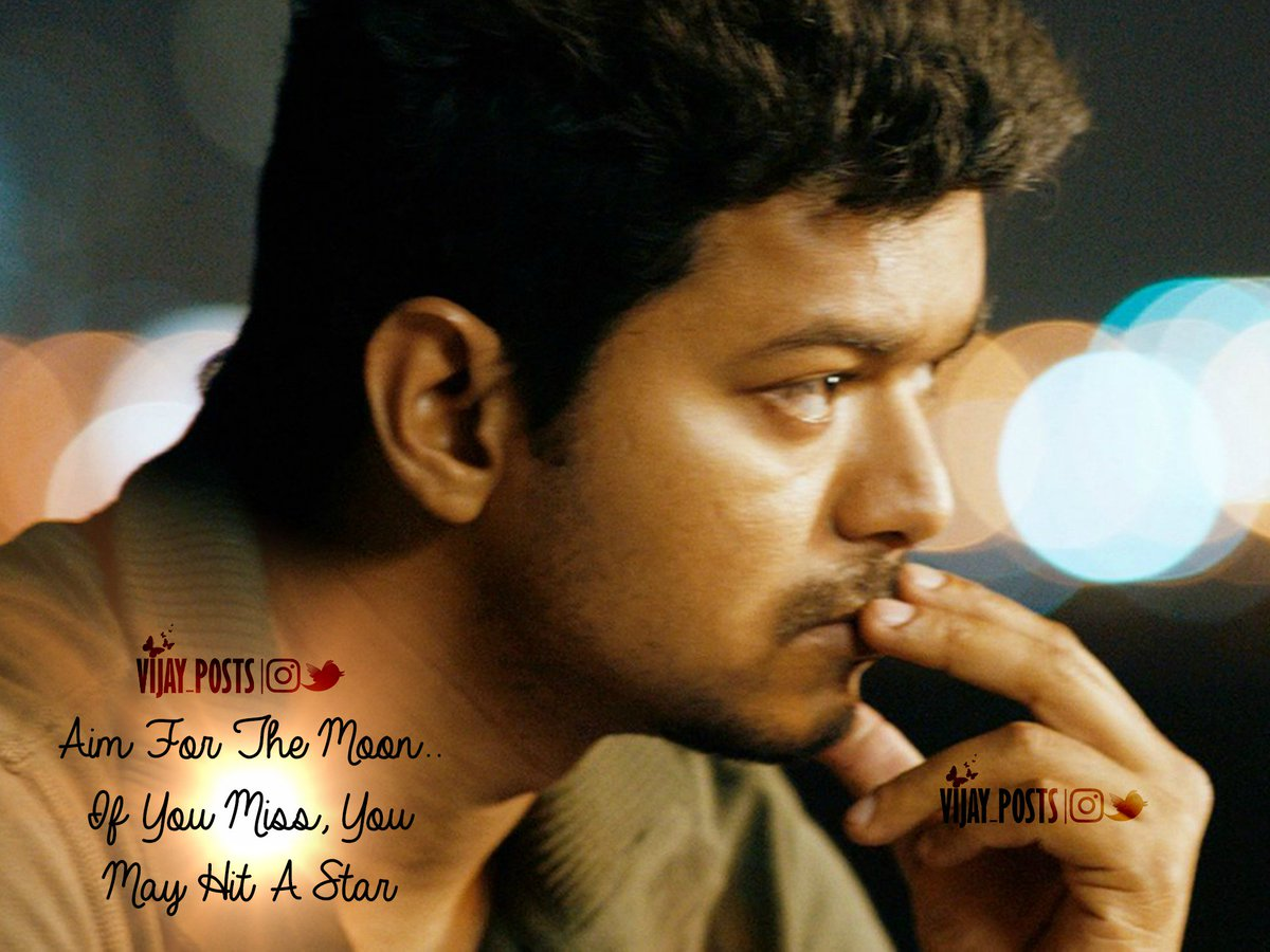 Theri Movie Love Images With Quotes: #vijay_posts Hashtag On Twitter