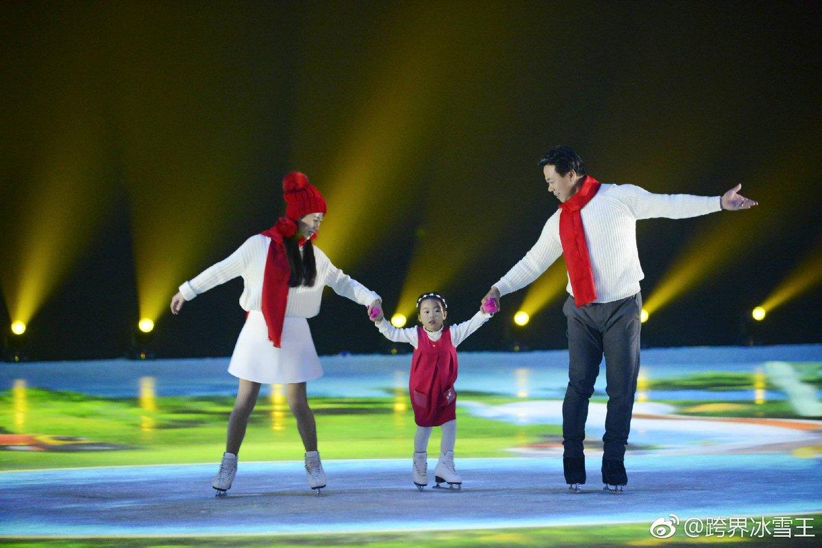 Вэньцзин Суй - Цун Хань / Wenjing SUI - Cong HAN CHN - Страница 8 DBPUMW0UQAAxc1J