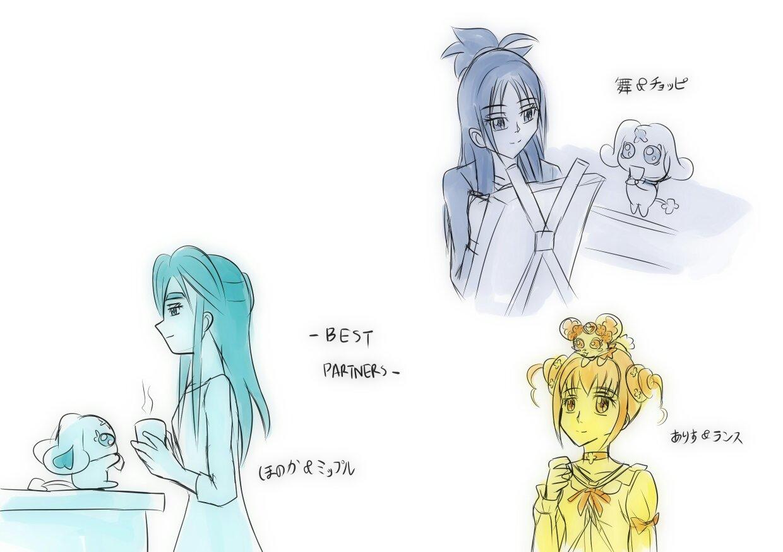 uzu-kun (@uzukun89)さんのイラスト