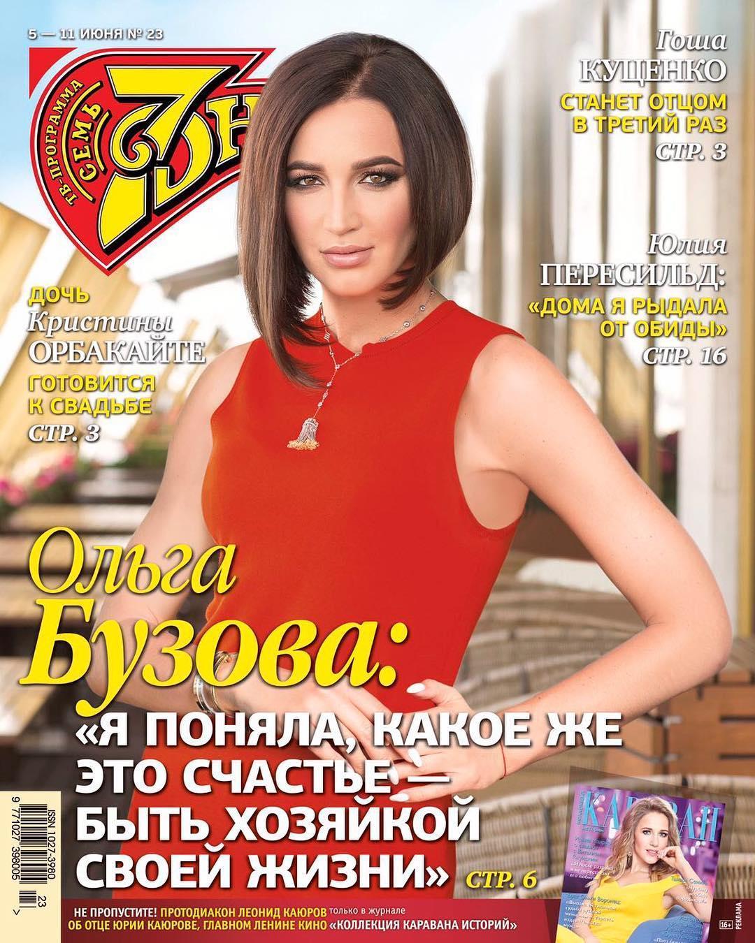 Женский журнал Womanru звезды мода красота любовь