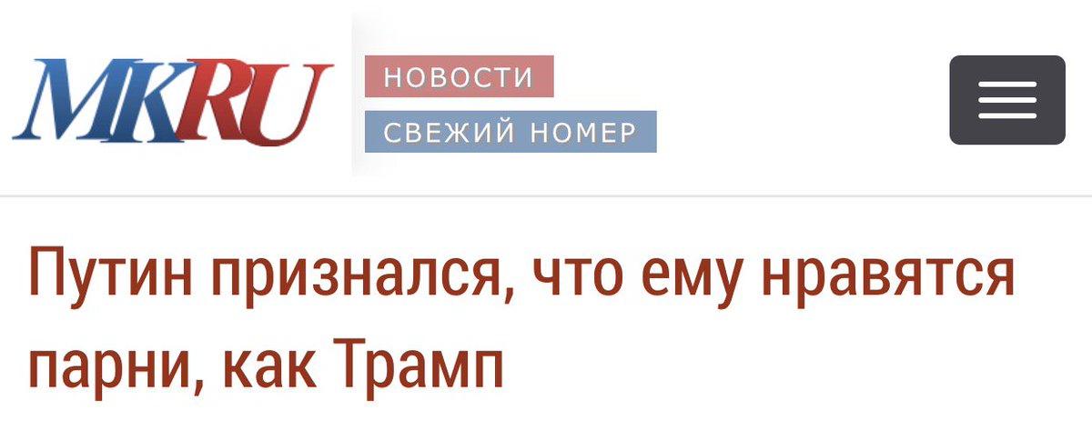 Маккейн симпатичен мне своим патриотизмом и последовательностью в защите интересов США, - Путин - Цензор.НЕТ 1845