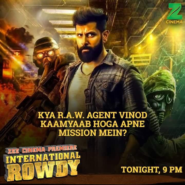 International Hero Hindi Full Movie Download