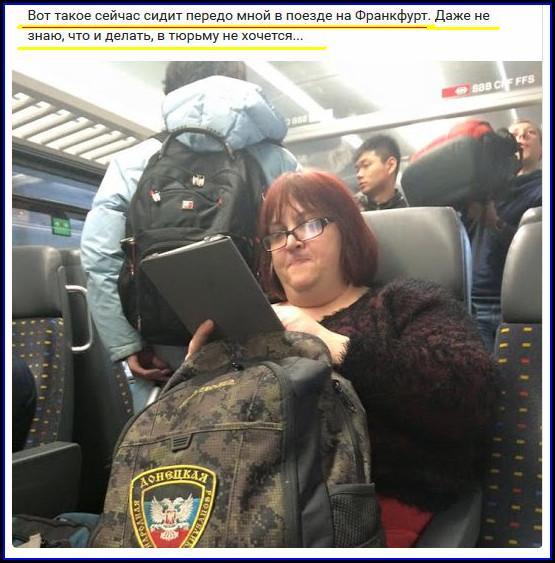 11 українських громадян, які намагалися отримати політичний притулок, депортували з Німеччини - Цензор.НЕТ 8415