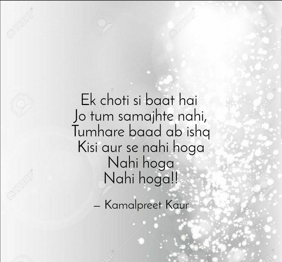Word Maker On Twitter Shayari Quotes Poetry Hindi Urdu